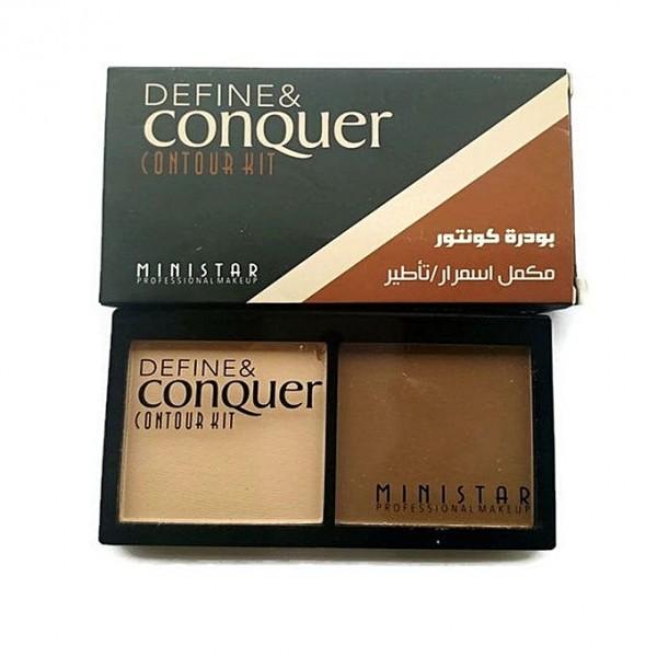 Ministar Define & Conquer Contour Kit600 x 600 jpeg 54kB